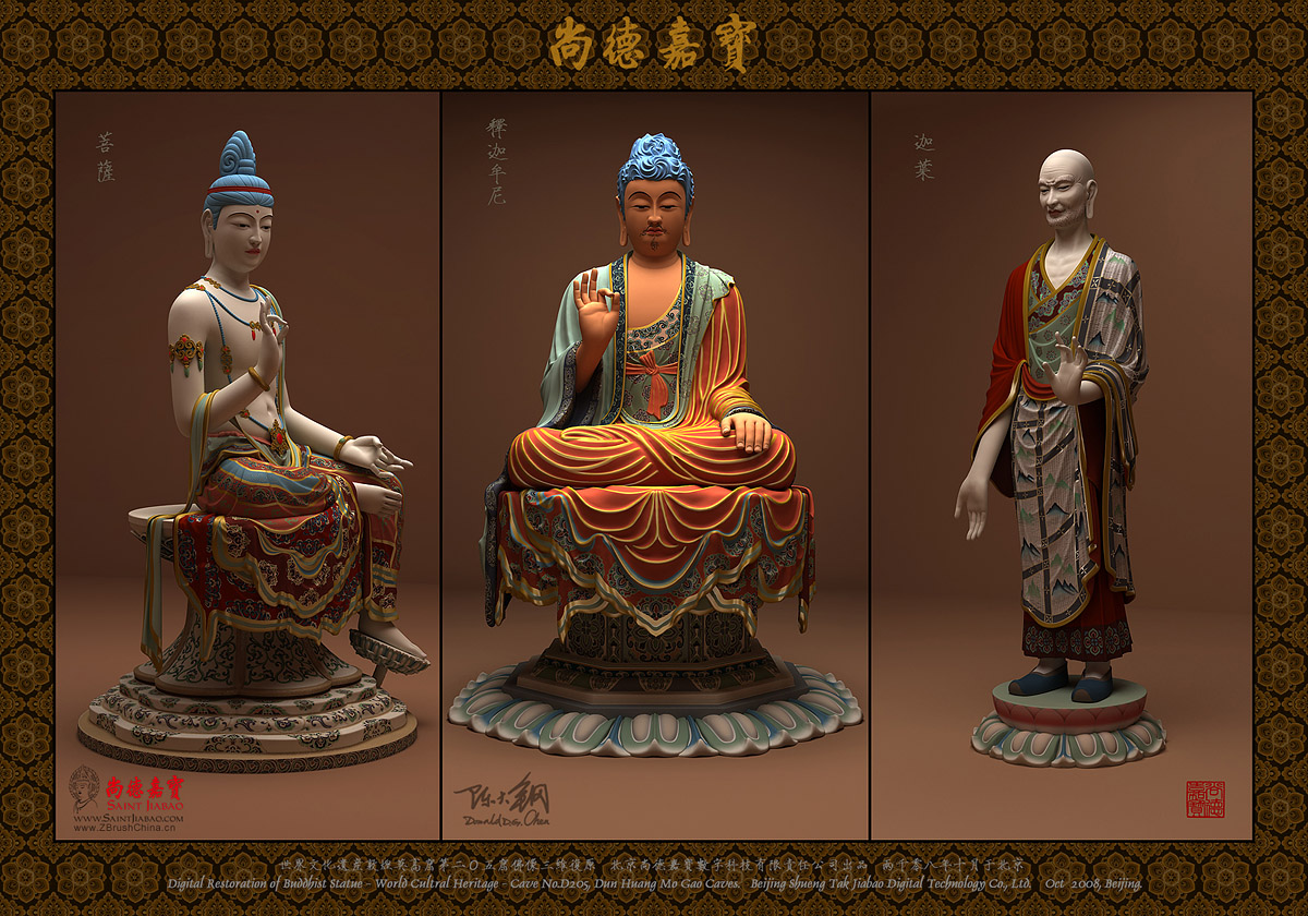 DunHuang_205_All_model_color_1200.jpg