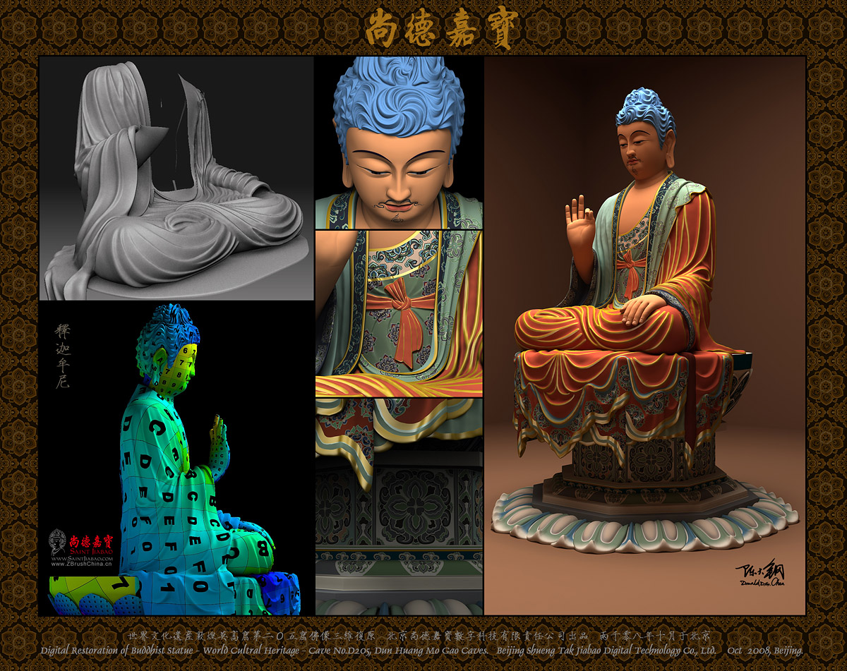 DunHuang_205_fo_04_1200.jpg